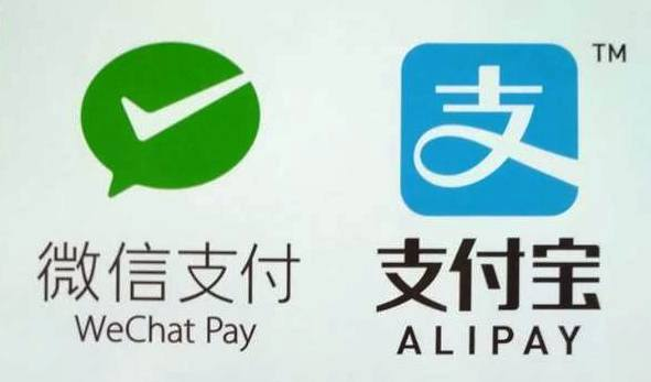 wechat pay ali pay