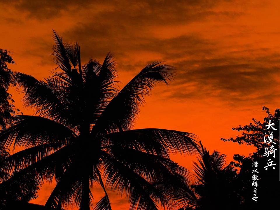 sunset puerto galera