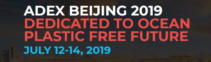 Adex Beijing